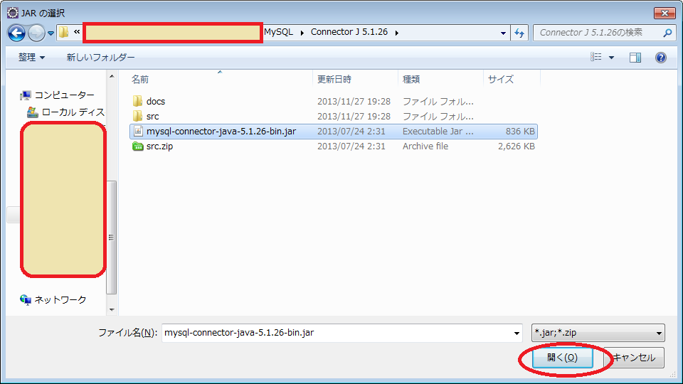 Download Mysql Jdbc Driver For Eclipse - programmrs