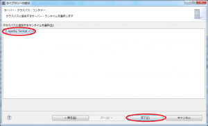 JavaServlet14