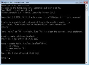 MySQLコマンドライン04