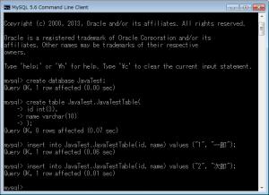 MySQLコマンドライン05