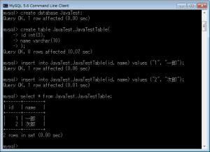MySQLコマンドライン06