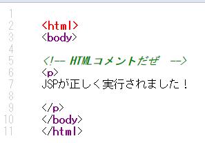 JSP03