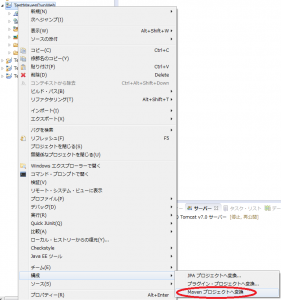 Maven_with_動的WebPrj04