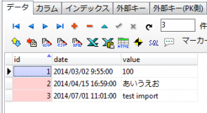 PostgreSQL_csv_import2