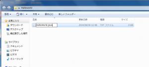 Javaインストール5