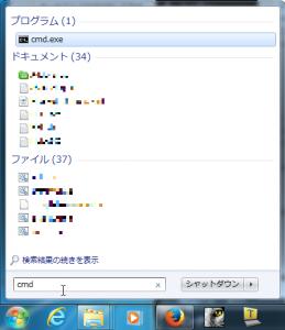 Javaインストール6
